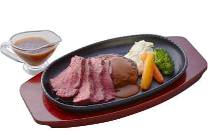 洋食あじと あじとのあらびきハンバーグ&三角バラステーキ