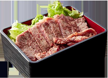 洋食あじと 黒毛和牛サーロイン肉重
